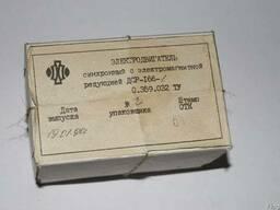 Электродвигатель ДСР-166-1