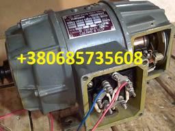 Электродвигатель П-41 тепловоза ТГМ6 ТЭМ2