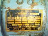 Электродвигатель П11 - фото 7