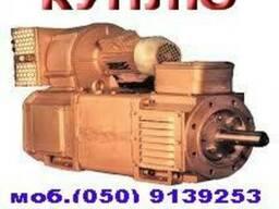 Электродвигатель постоянного тока 4ПФ, 47МВН, 5МТ, 2ПБВ