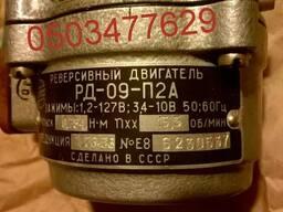 Электродвигатель РД-09 15,5 об/м