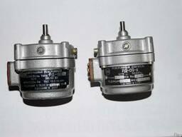 Электродвигатель РД-09 185 об/мин.