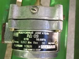 Электродвигатель РД-09 асинхронный (РД09, РД 09)