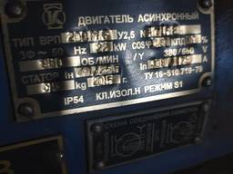Электродвигатель РВ-3В