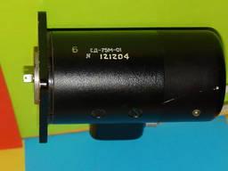 Электродвигатель СД-75М-01