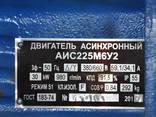 Электродвигатель трёхфазный АИС 225М6 30кВт 1000об/мин - фото 3