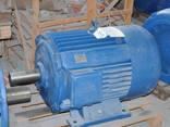 Электродвигатель трёхфазный АИС 315S6 75кВт 1000об/мин - фото 1