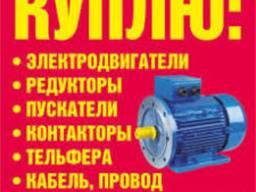 Электродвигатели демонтаж самовывоз