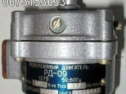Электродвигатель РД09А, РД09П, РД09П2, РД09П2А, РД09Т, РД09, РД-09