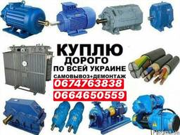 Электродвигатели тельфер трансформатор тм редукторы Насосы