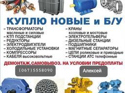 Электродвигатели, Трансформаторные подстанции КТП,