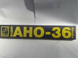 Электроды АНО-36 ø3,4,5