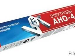 Электроды АНО-4 4 мм