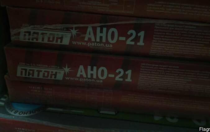 Электроды для сварки стали АНО-21