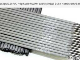 Электроды н/ж ОЗЛ-8 4мм (1кг)