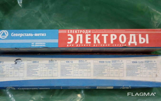 Электроды сварочные МР-3 диам.5 мм.