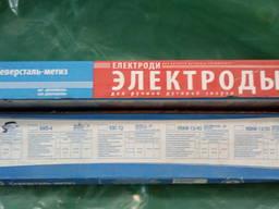 Электроды сварочные МР-3 диам. 5 мм.