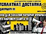 Продажа Листа стального в Донецке по низкой цене ! - photo 3
