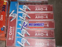 Электроды сварочные, проволока по низкой цене