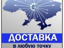Электроинструмент купить в Харькове