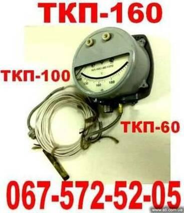 Электроконтактный термометр ТКП термосигнализатор ТКП 160 ТК