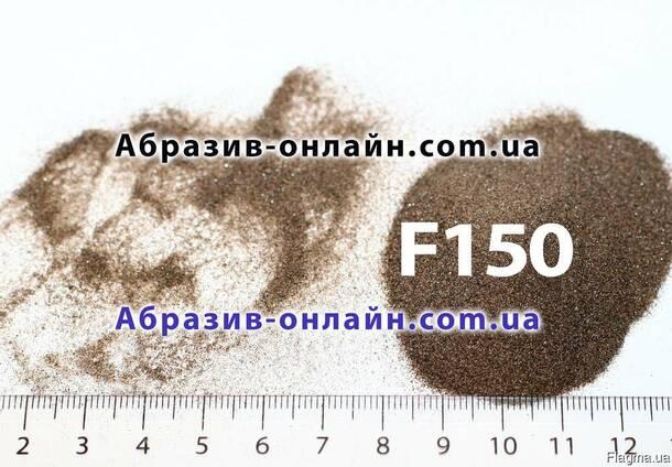 Электрокорунд нормальный 14А F150, абразивный порошок