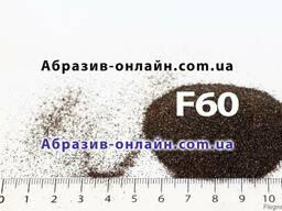 Электрокорунд нормальный 14А F60, абразивы