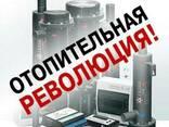 Електрокотел - фото 1