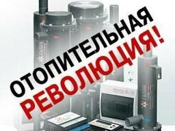 Електрокотел