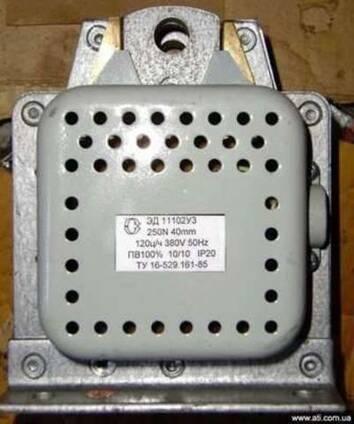 Электромагнит ЭД 10101 ЭД 10102 ЭД 11101 ЭД11102