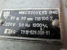 Электромагнит МИС2200ЕУ3 ~220В ПВ100%