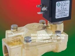 Электромагнитный клапан для кислорода ODE (Italy), цена