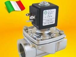 Электромагнитный клапан нержавеющий ODE (Italy) купить