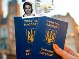 Электронная очередь для оформления загранпаспорта и ID-карты