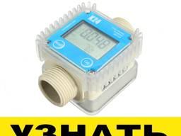 Электронный расходомер жидкости Купить Цена_050~307`90`