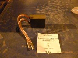 Электрощетка EG-605 25х40х50 К1-3 (остаток - 16 шт)