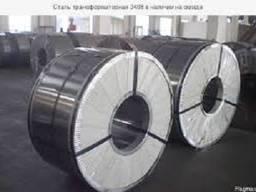 Электротехническая сталь 0. 8х1000мм