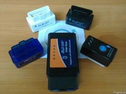 ELM327 Bluetooth или WiFi с V1.5 или V2.1