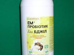 ЕМ пробіотик для бджіл