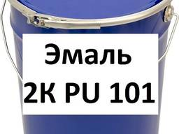 Эмаль полиуретановая антикоррозионная 2К PU 101