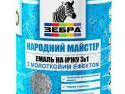 """Эмаль """"3 в 1"""" молотковая Зебра """"Народный мастер"""" 0, 7 кг"""
