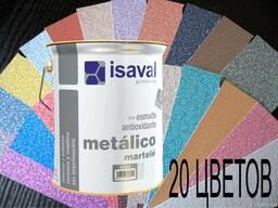 Эмаль молотковая антикоррозионная Isaval Мартеле 0, 75л цветн