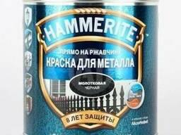 Эмаль молотковая черная 2,5л Hammerite