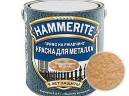 Эмаль молотковая медная 2,5л Hammerite