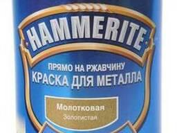 Эмаль молотковая золотая 2,5л Hammerite