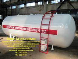 Емкость для газа 10 м.куб