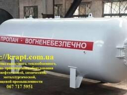 Емкость для СУГ 10 м. куб