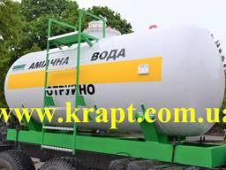 Емкость для транспортировки аммиачной воды 8 куб. м
