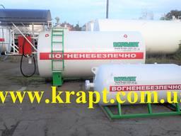 Емкость для транспортировки газа 0, 8 куб. м