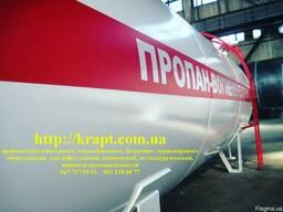 Оборудование для газовой заправки Украина
